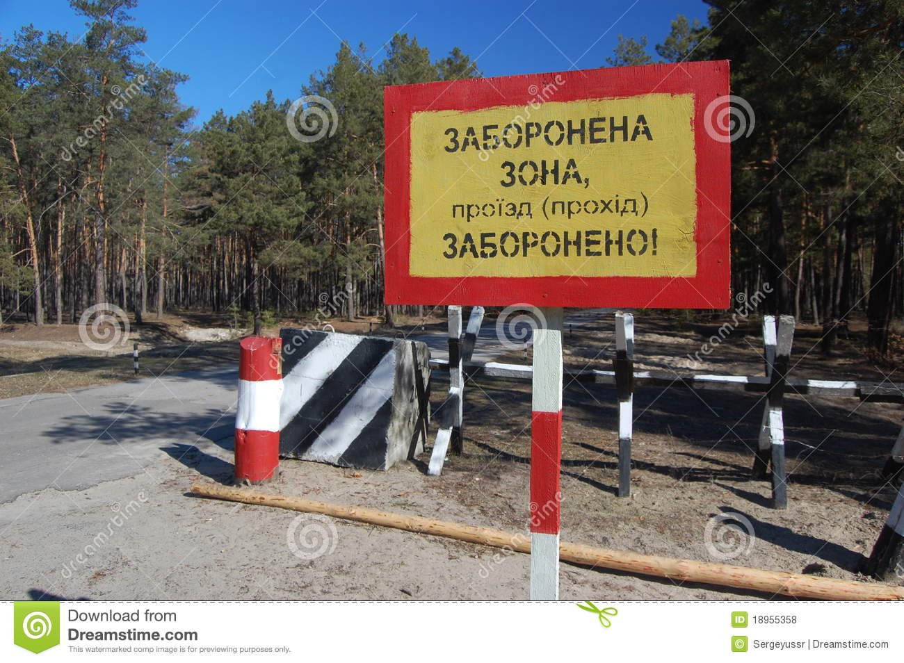 Abandoned military base checkpoint near Chernobyl alienation area