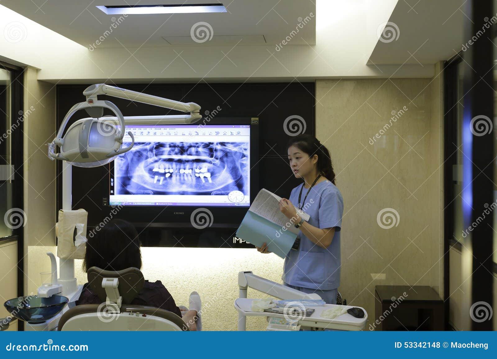 Abc Dental Care abc dental hospital editorial stock photo. image of clinic