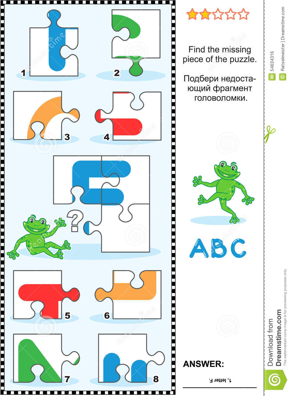 ABC Learning Educational Puzzle With Letter F Stock Vector