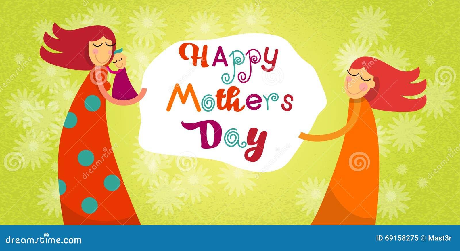 Filho Carinhoso Desejando Feliz Dia Das Mães: Abraço Feliz Do Filho Da Filha Das Crianças Da Família Do