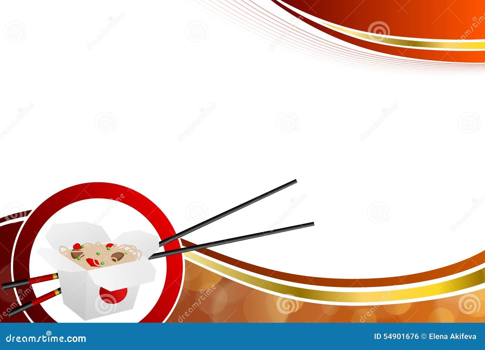 Chinese White Circle Food