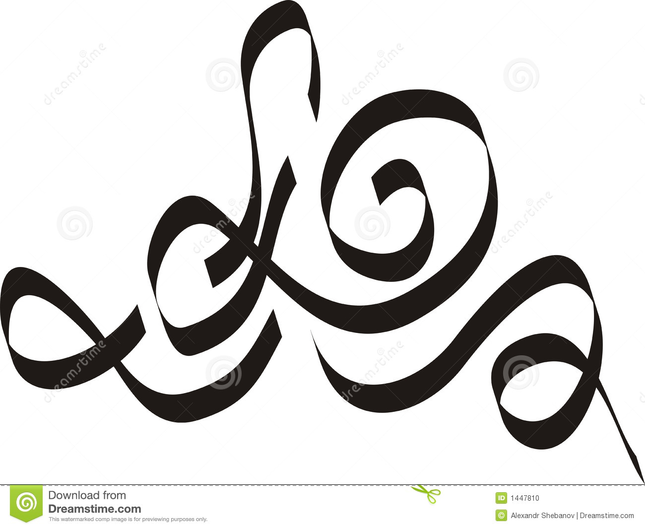Abstract Calligraphy Stock Photo Image 1447810