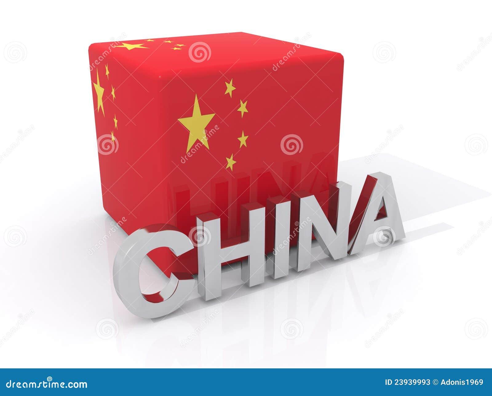 Abstract China flag