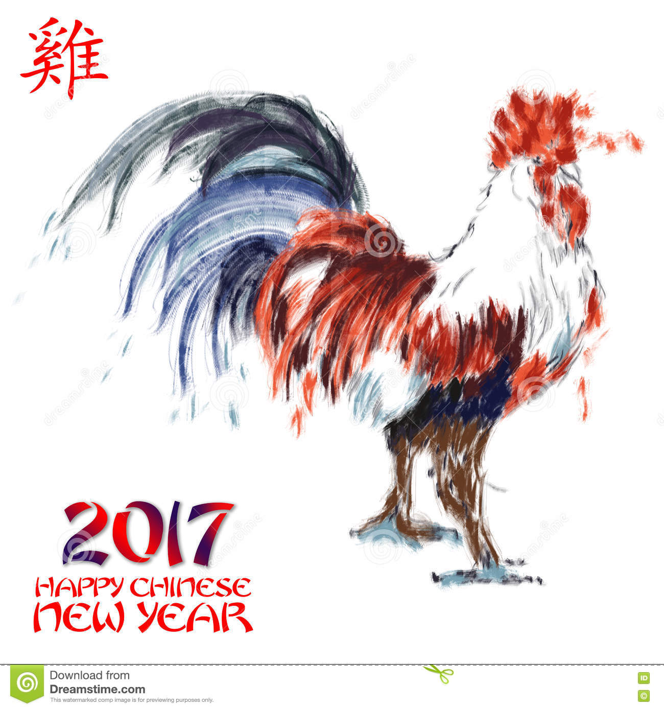 An abstract Chinese New Year Illustration