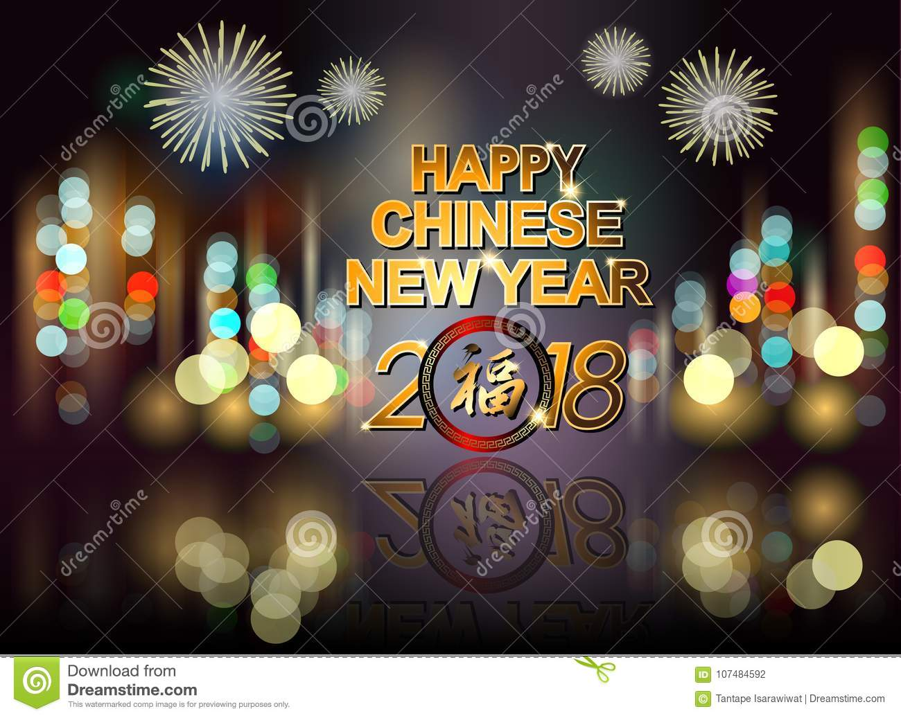 Abstract chinese new year 2018 with Traditional Chinese Wording,