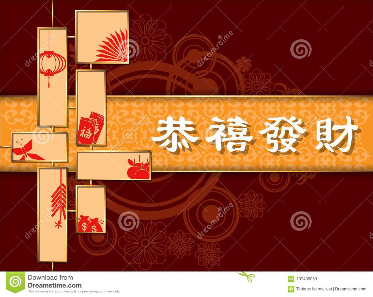 Abstract chinese new year. The meaning are Lucky and Happy.