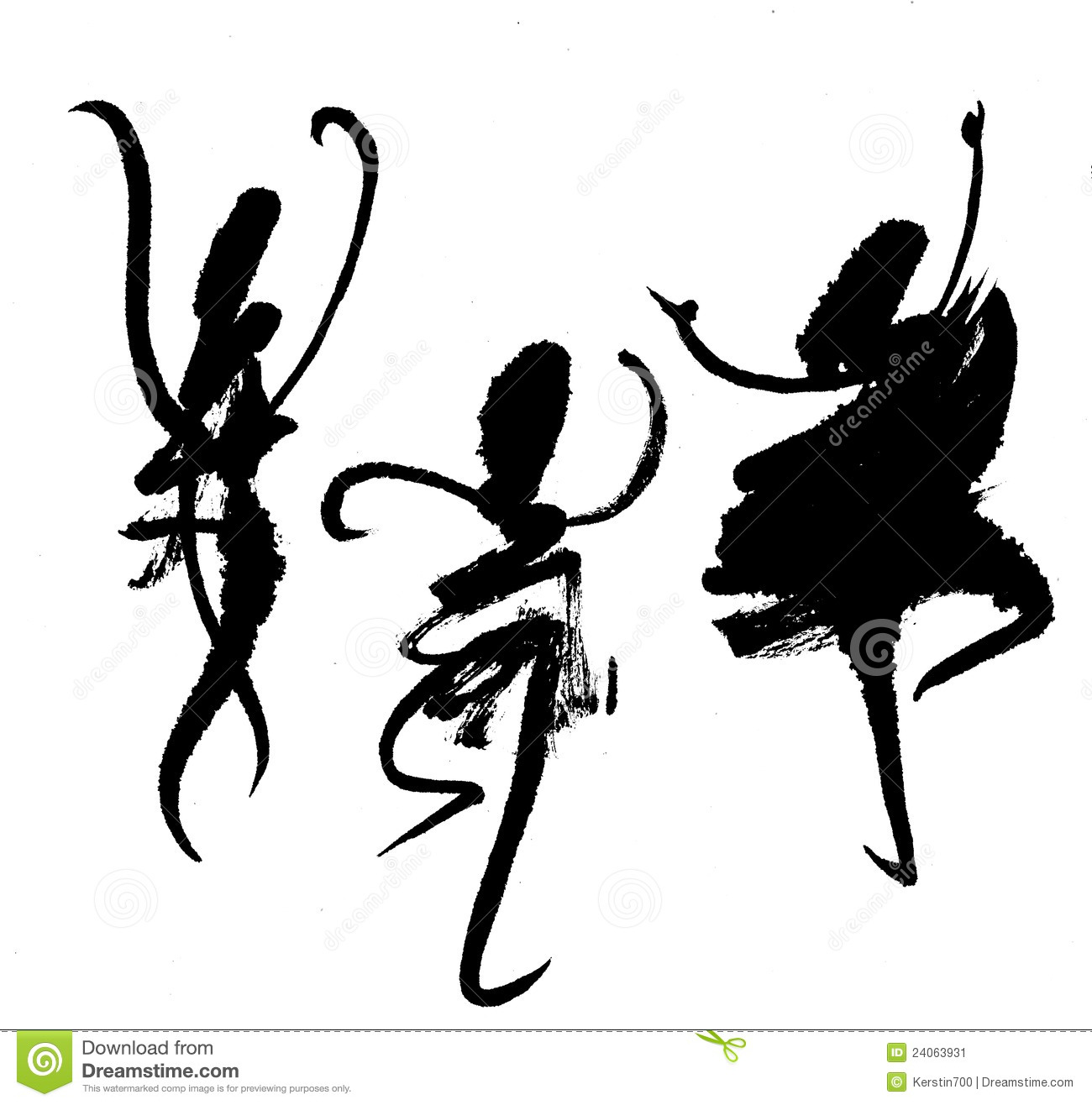 Abstract dancers painting stock illustration illustration of jump white 24063931 - Blanco y negro paint ...