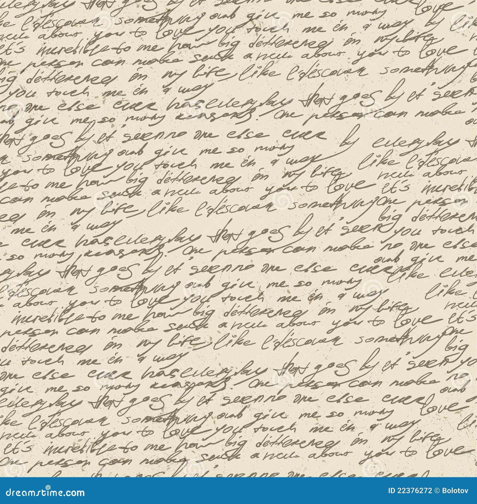 Mit paper writer