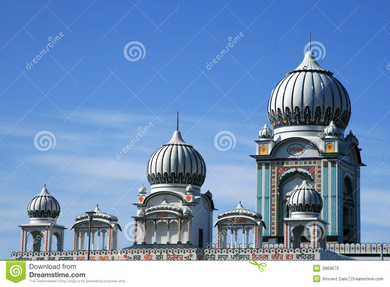 Mosque Detail: Abstract Mosque Detail Stock Photo