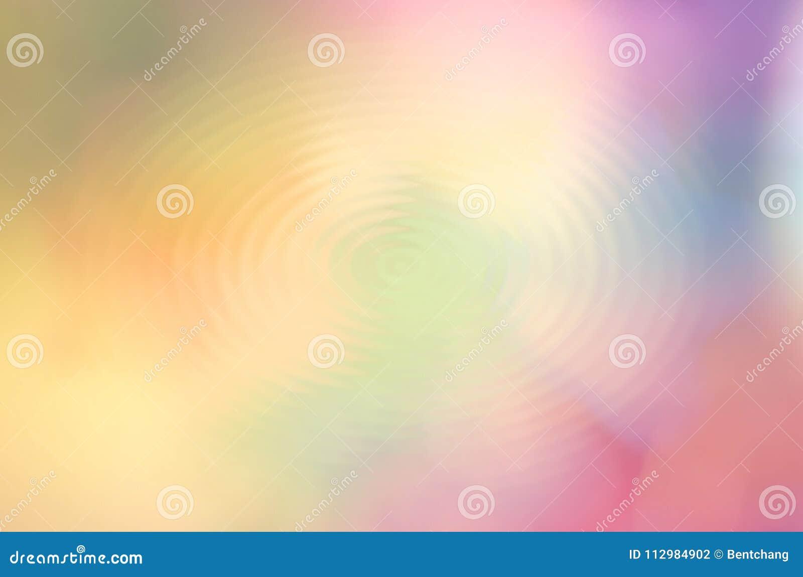Abstract motion generative design art background. Blur, pattern, imagination, light & artwork.