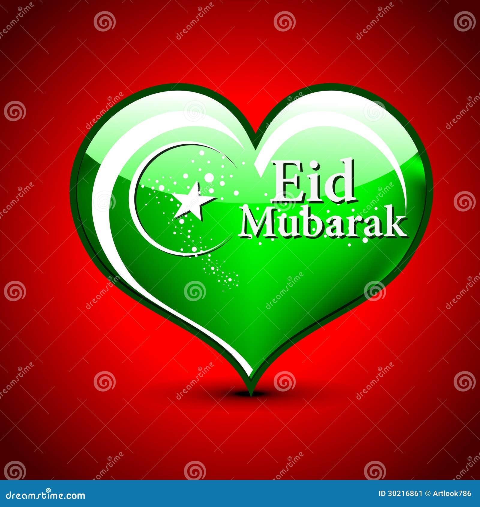 Islamic Greetings Card For Eid Mubarak Stock Image Image