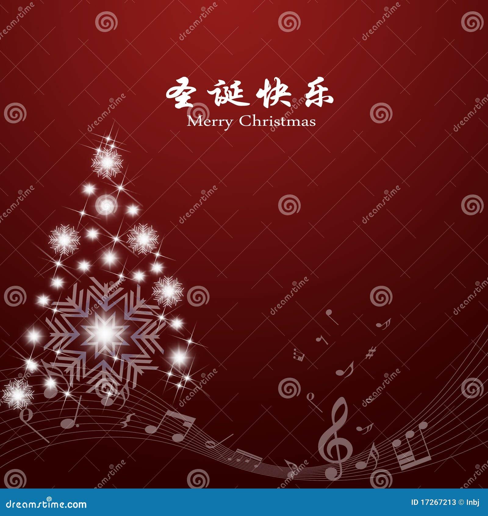 Abstracte Achtergrond Van Vrolijke Kerstkaart Stock Illustratie