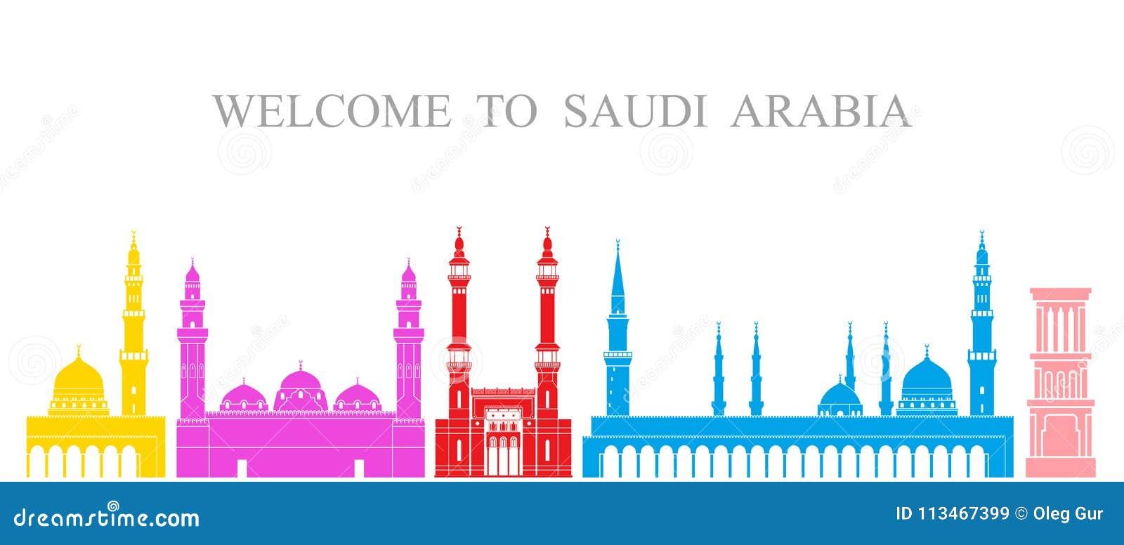 Abstrakte Architektur Lokalisierte Saudi-Arabien Architektur auf weißem Hintergrund