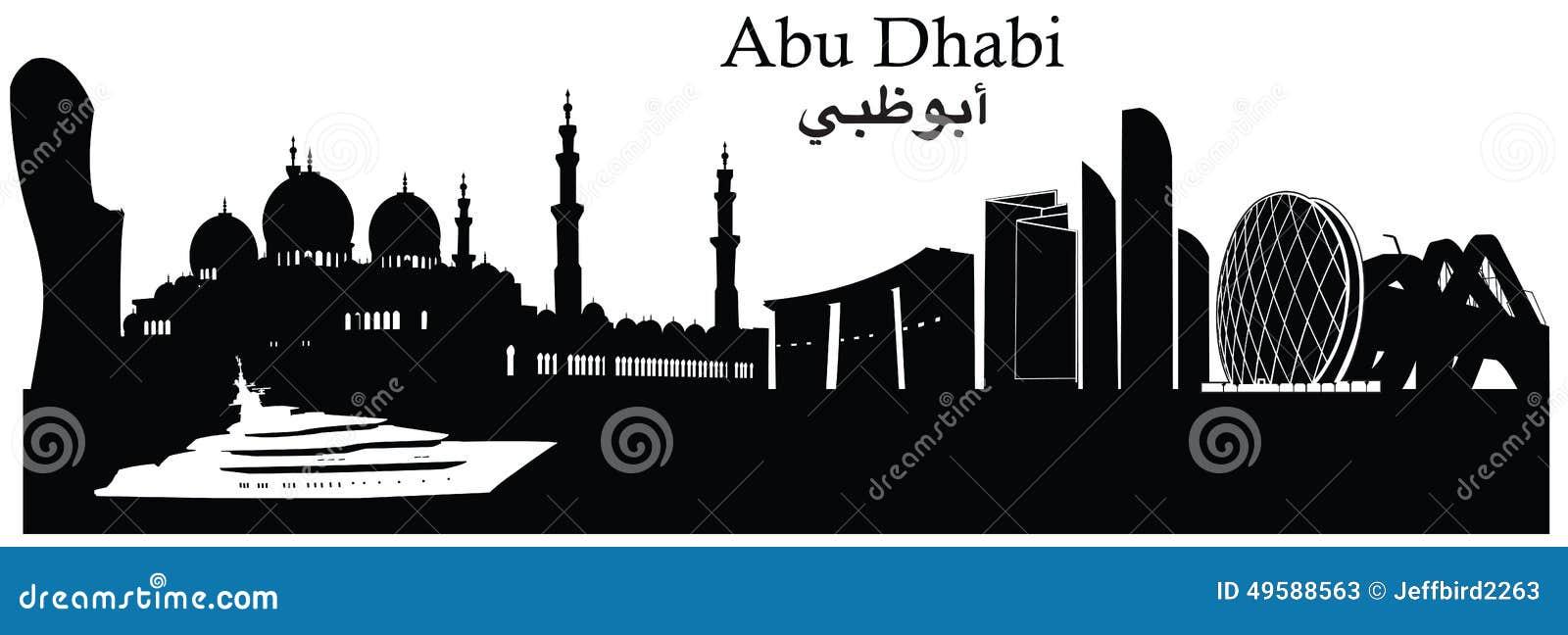 Abu Dhabi Cityscape Sk...