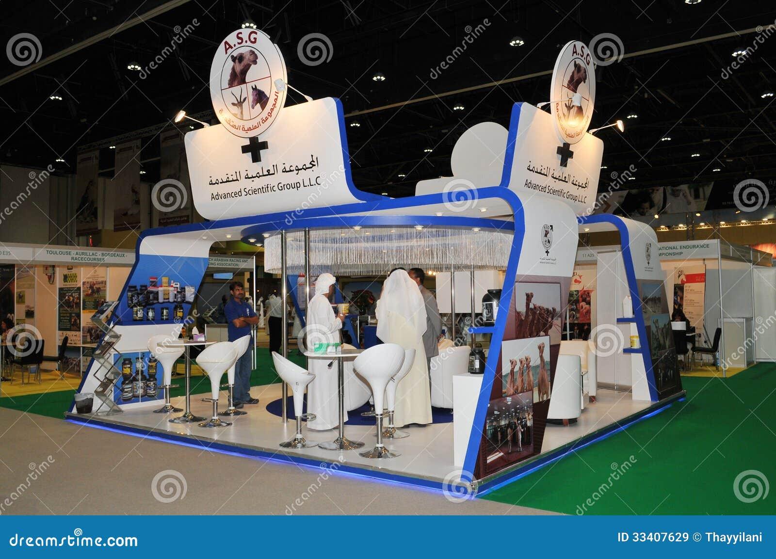 Abu Dhabi International Hunting en Ruitertentoonstelling (ADIHEX) - Geavanceerd Wetenschappelijk Groepspaviljoen