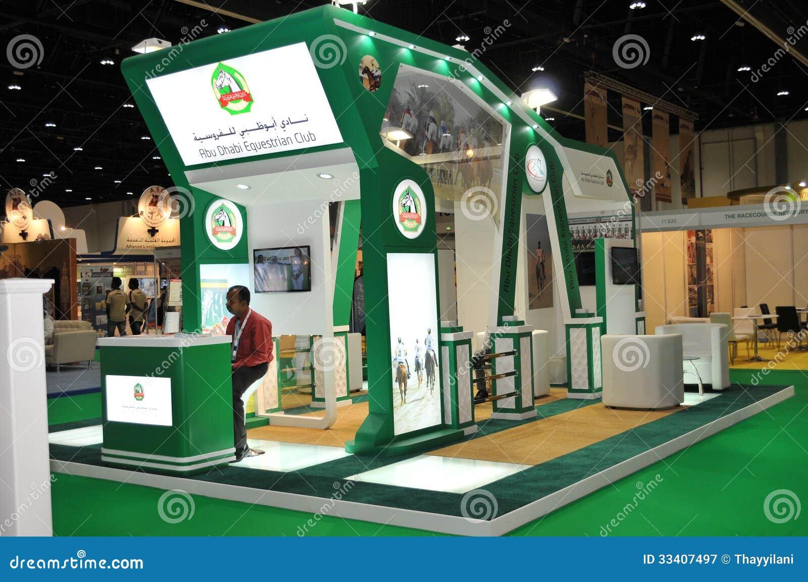 Abu Dhabi International Hunting And Equestrian Exhibition