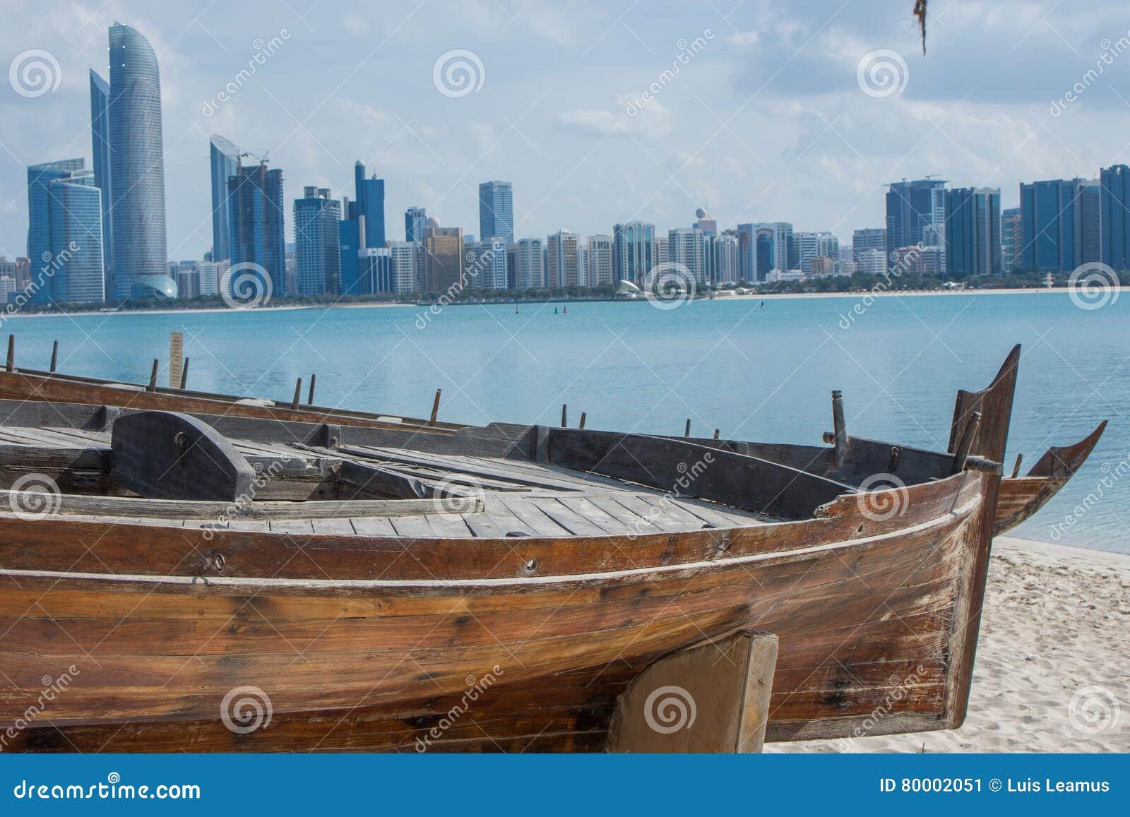 Abu Dhabi skyline from the Heritage Village, UAE