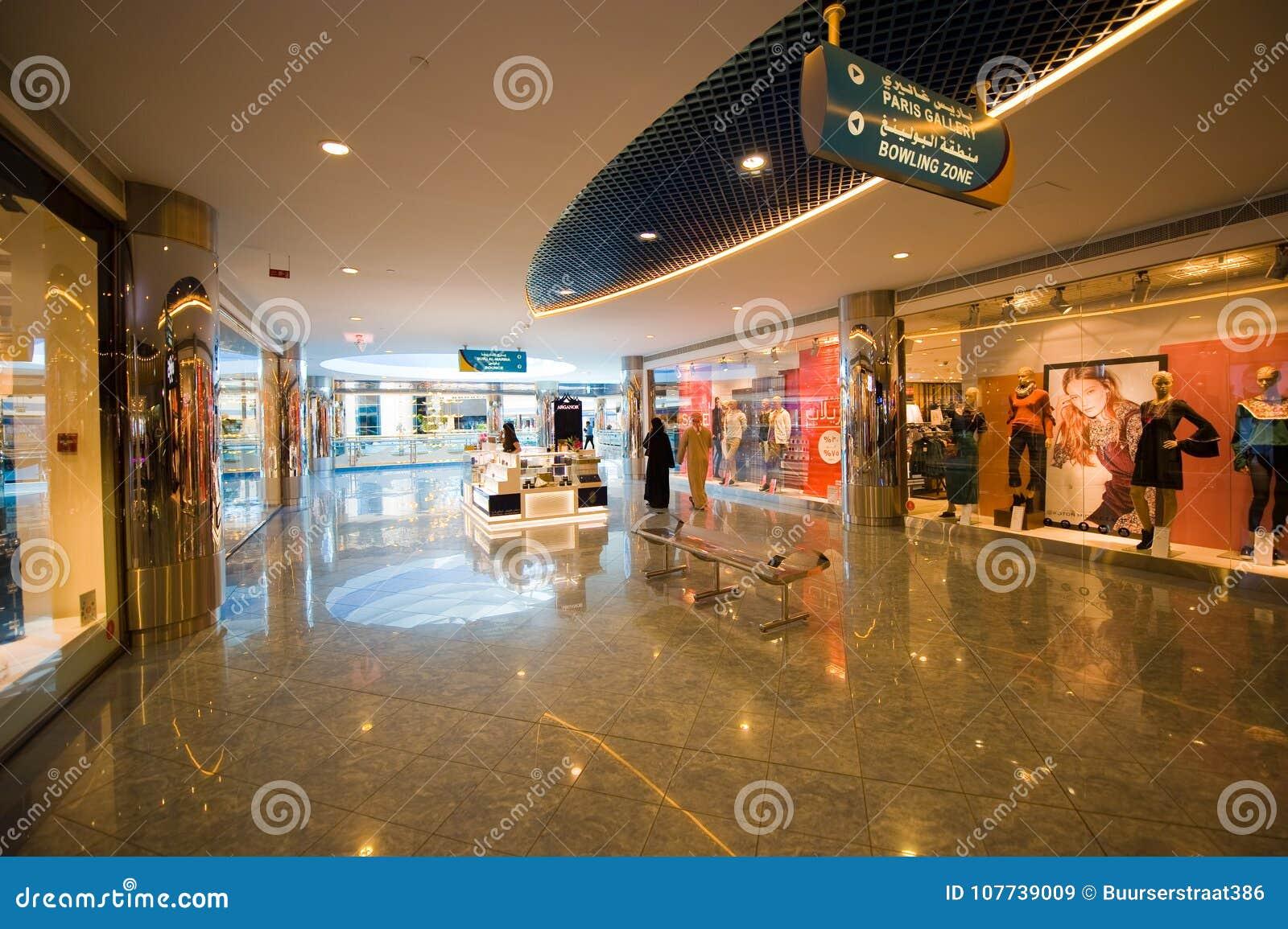 Marina Mall in Abu Dhabi editorial stock image  Image of