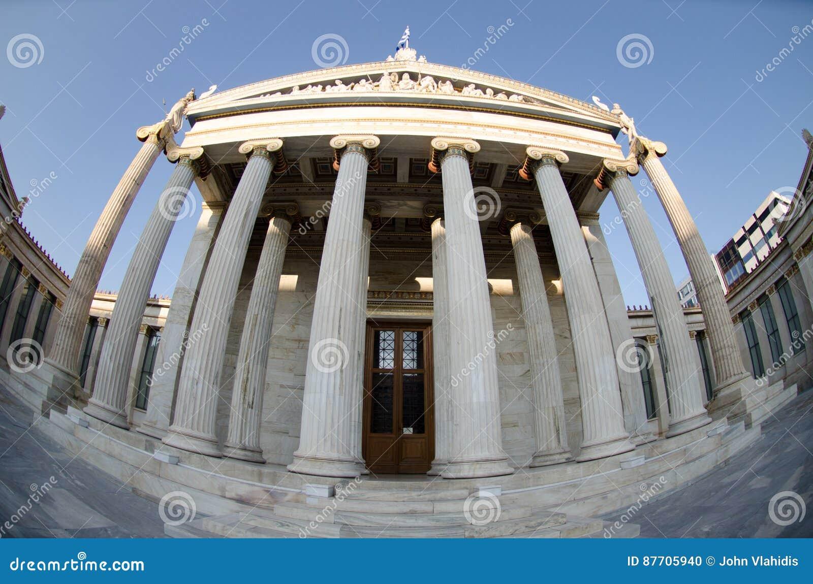 Académie d Athènes