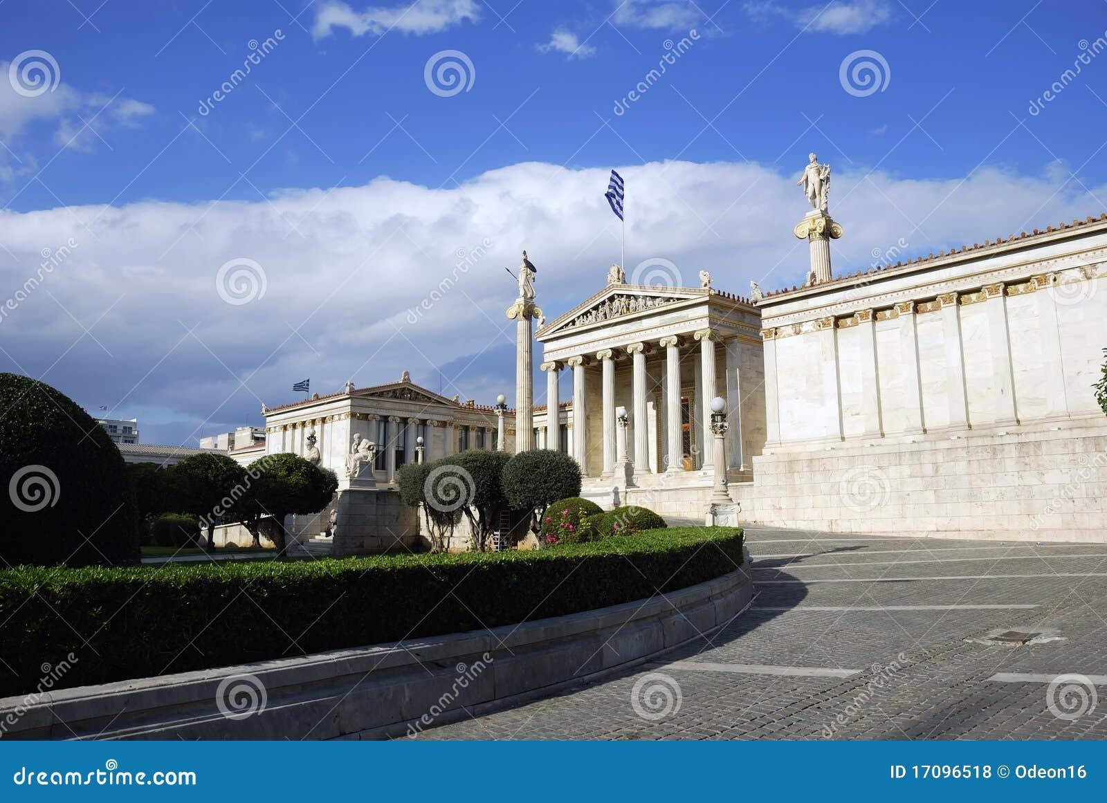 A academia nacional de Atenas (Greece)
