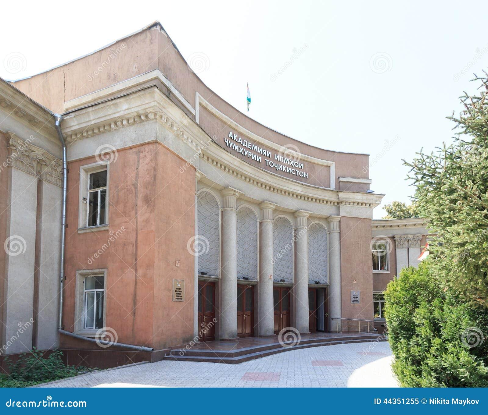 Accademia delle scienze della Repubblica del Tagikistan Il Tagikistan, D