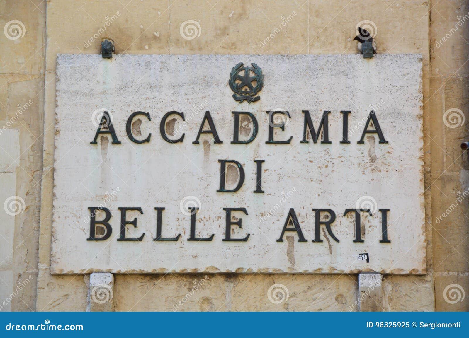Accademia Di Belle Arti, Lecce, Ιταλία