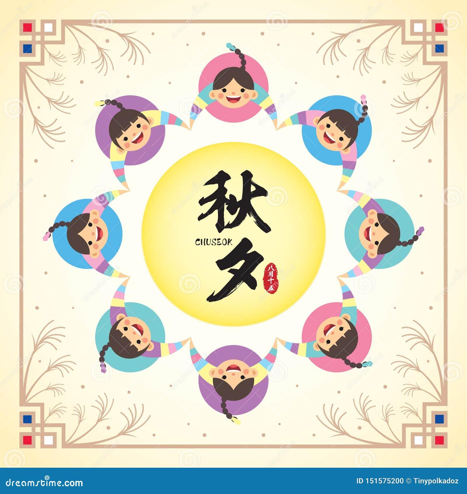 Acción de gracias coreana - danza de Chuseok