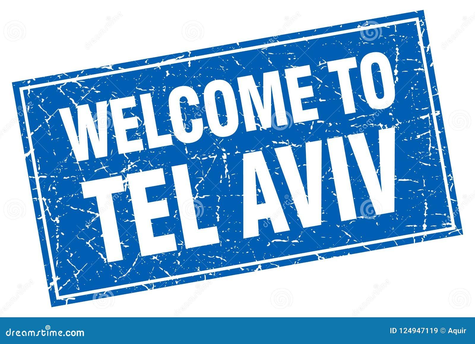 Accueil au timbre de Tel Aviv