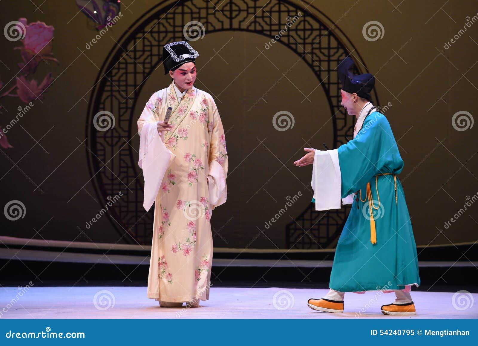 """Acepte la invitación de monjes -  del oeste de Chamber†del """"the de la ópera de Kunqu"""