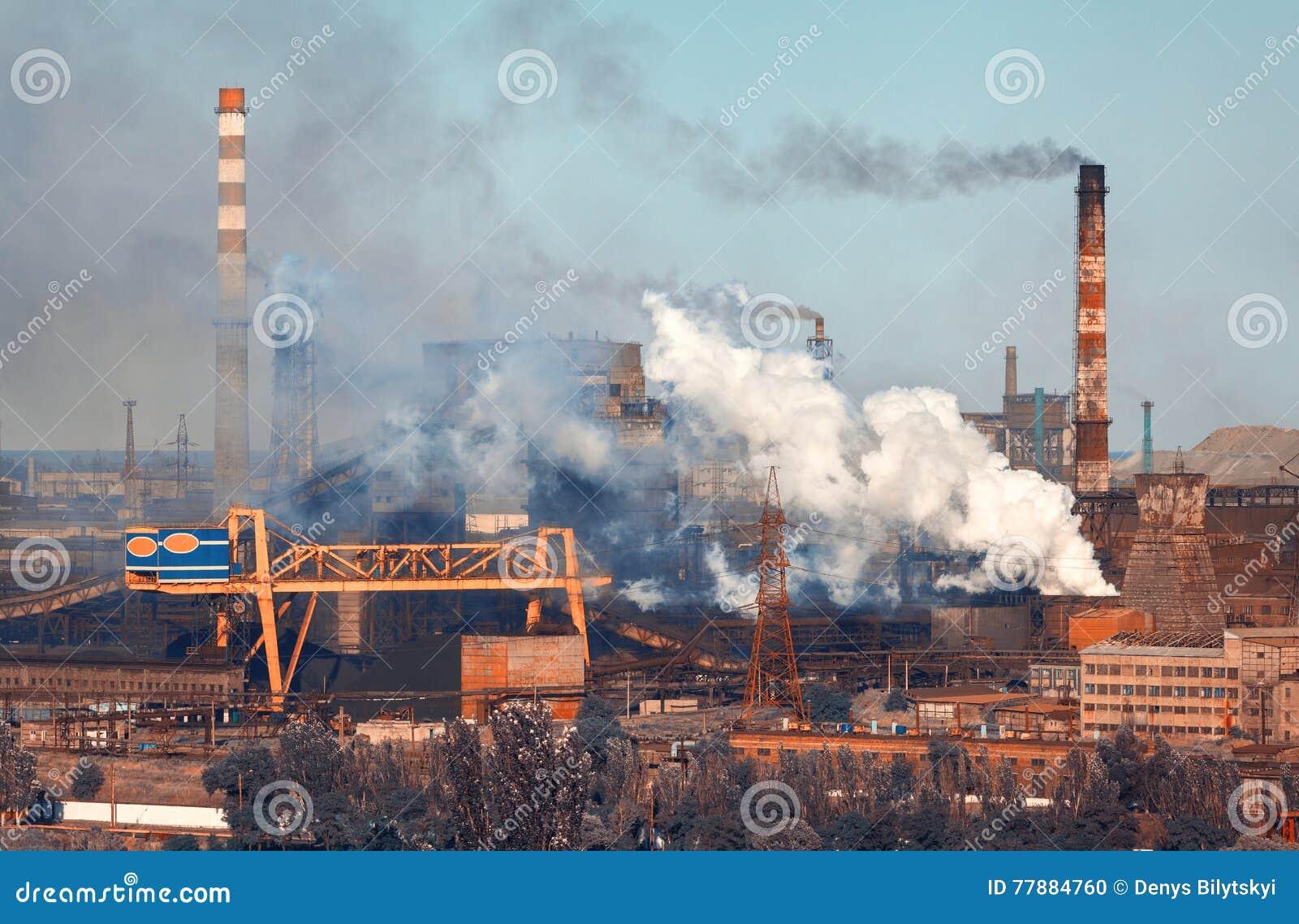 Acería, planta de la metalurgia Fábrica de la industria pesada