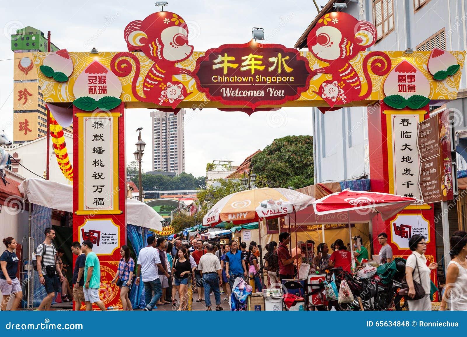 Achats chinois de nouvelle année à Singapour Chinatown