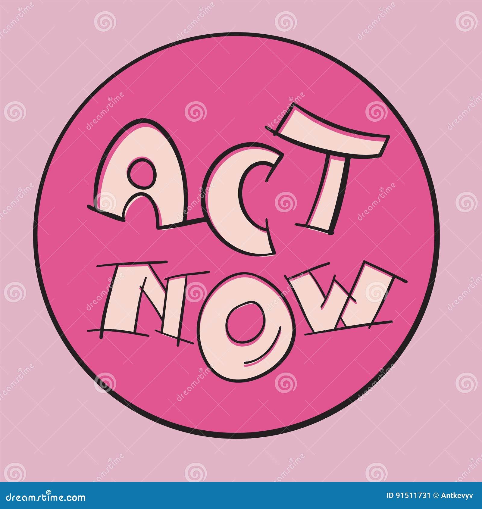 Act now badge change vector