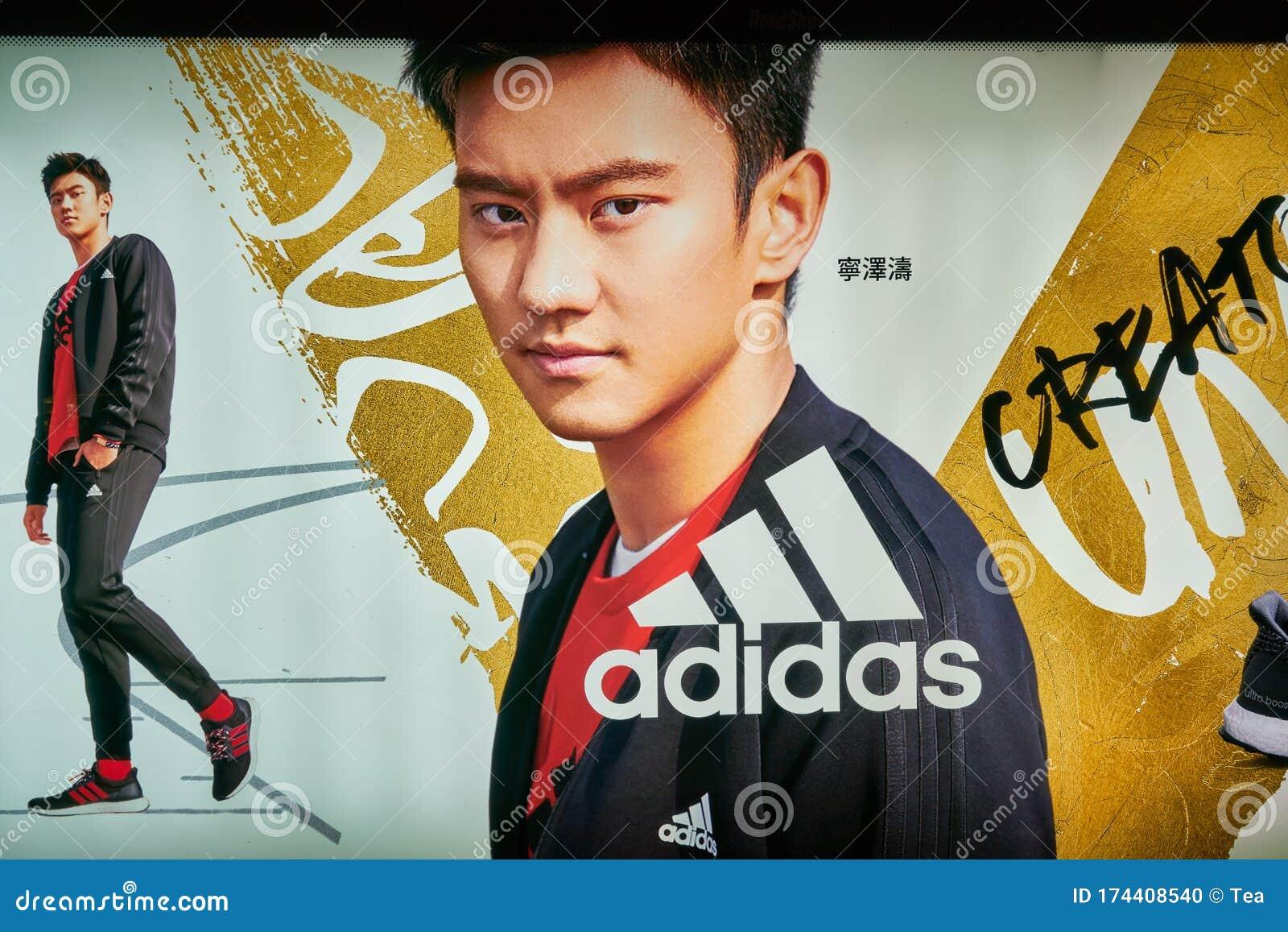 Adidas Advertisement Editorial Image Image Of Kong 174408540