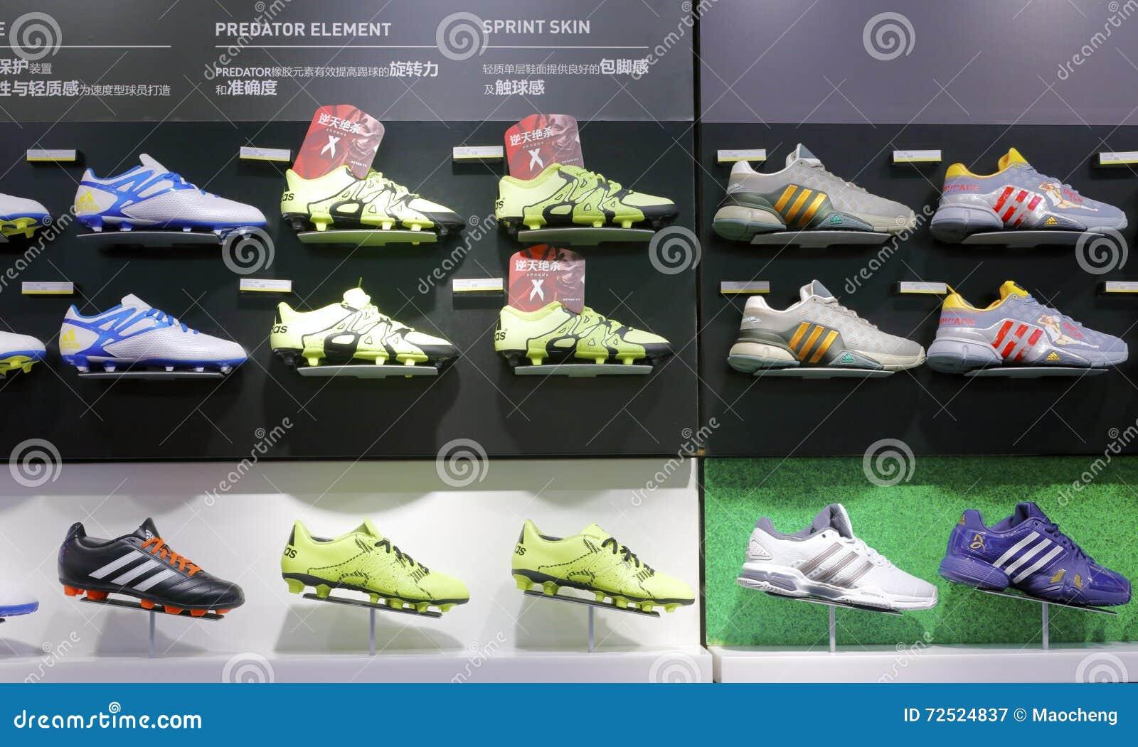 adidas schoenen winkel