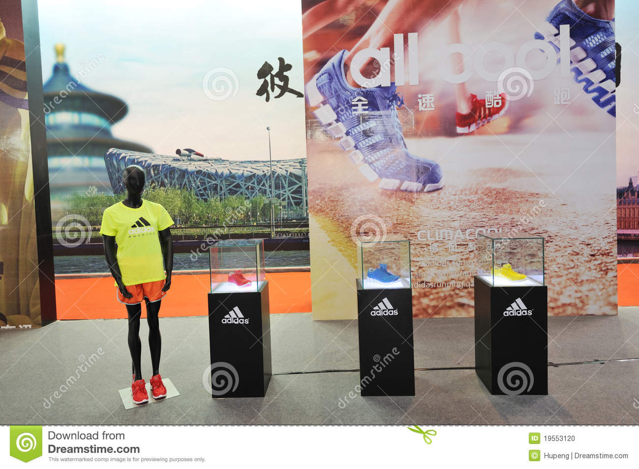 Psiquiatría Seducir Circular  Adidas Stand, Adidas Is All In Editorial Image - Image of billboard, cloth:  19553120