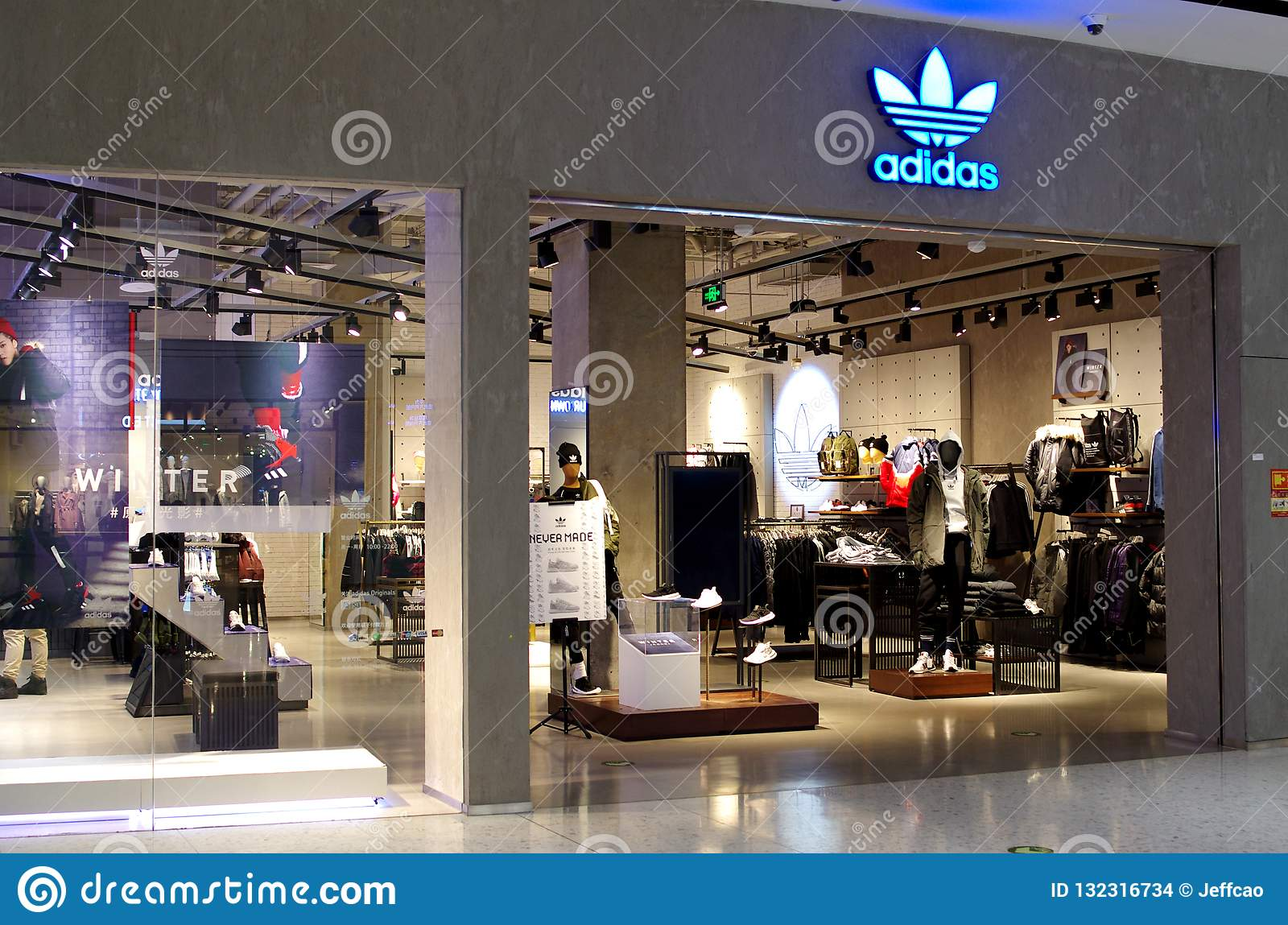 The Adidas Store In The Mall Editorial Stock Image Image