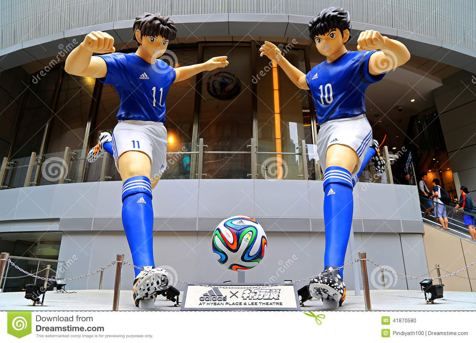 Aclarar Chimenea Monetario  Adidas World Cup Football Exhibits In Hong Kong Editorial Image - Image of  toys, asia: 41870580