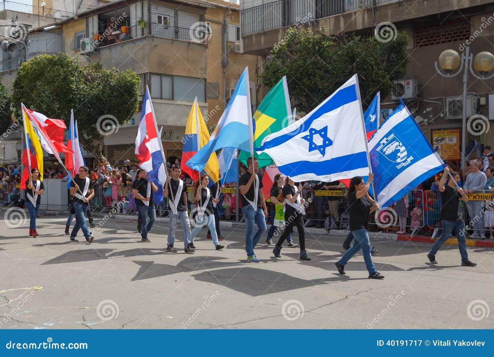 Adloyada Holon. Carnaval de Purim. Israel