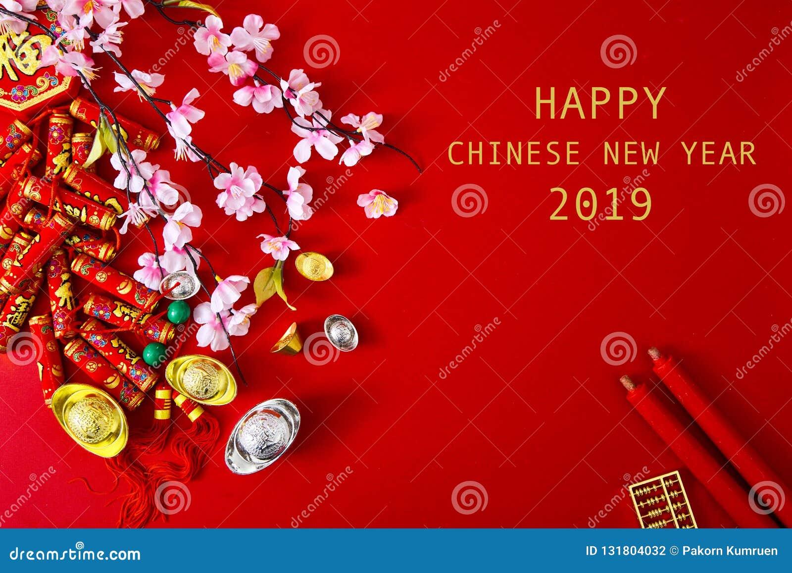 Adorne el Año Nuevo chino 2019 en un fondo rojo (caracteres chinos Fu en el artículo refiera a la buena suerte, riqueza, flujo de
