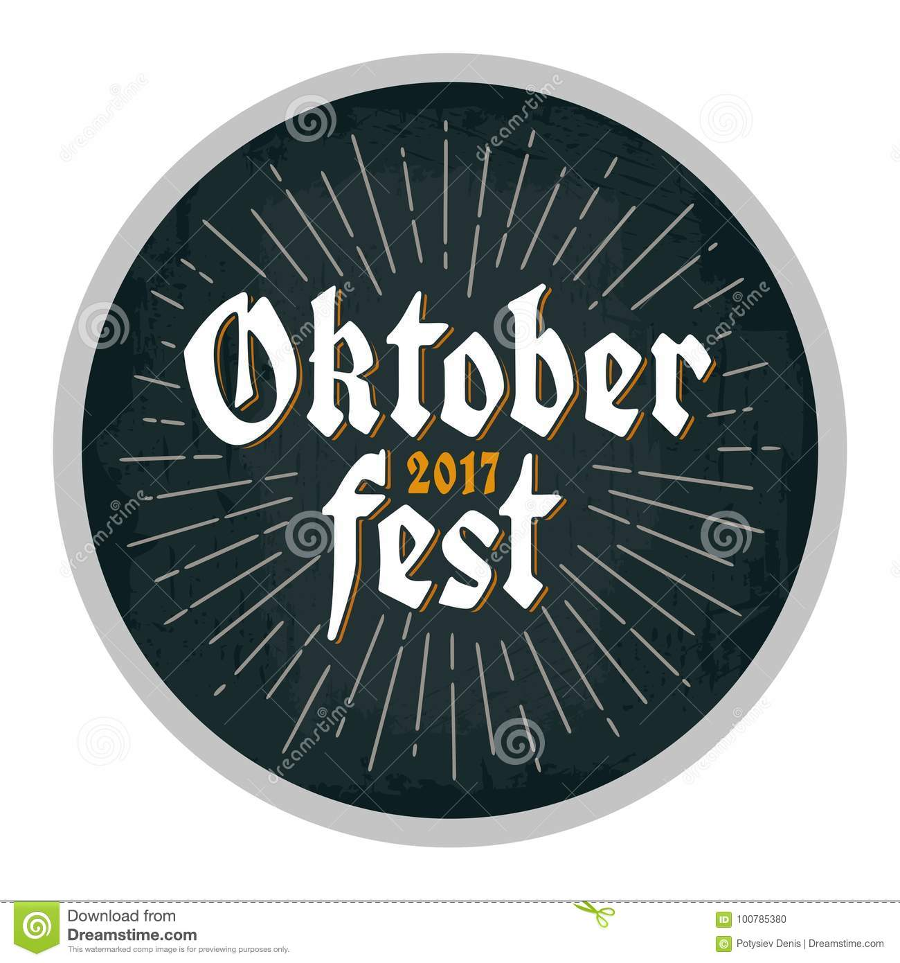 Advertising design for coaster. Oktoberfest 2017 lettering with rays.