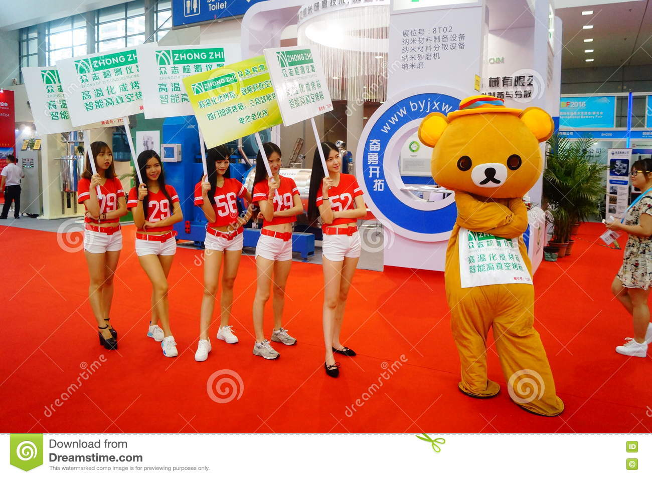 Advertising Sales Promotion In Shenzhen Convention And Exhibition ...