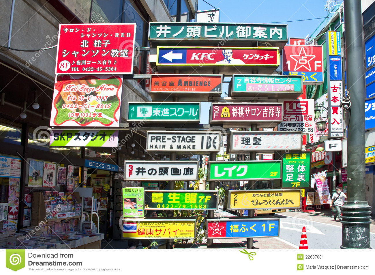 Advertising signs in Japan