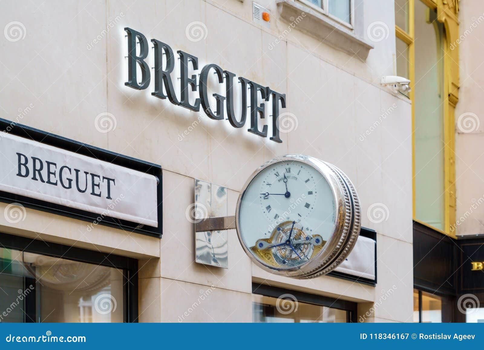 Advertizingtecken i form av klockan Breguet, Wien, Österrike