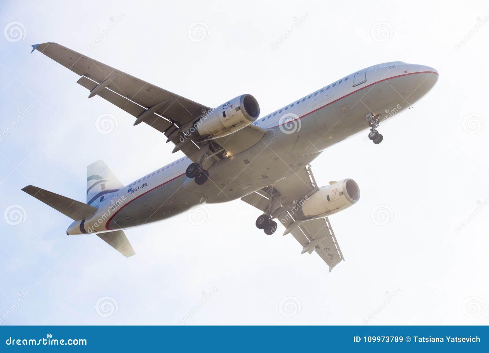 Aegean Airlines nivålandning