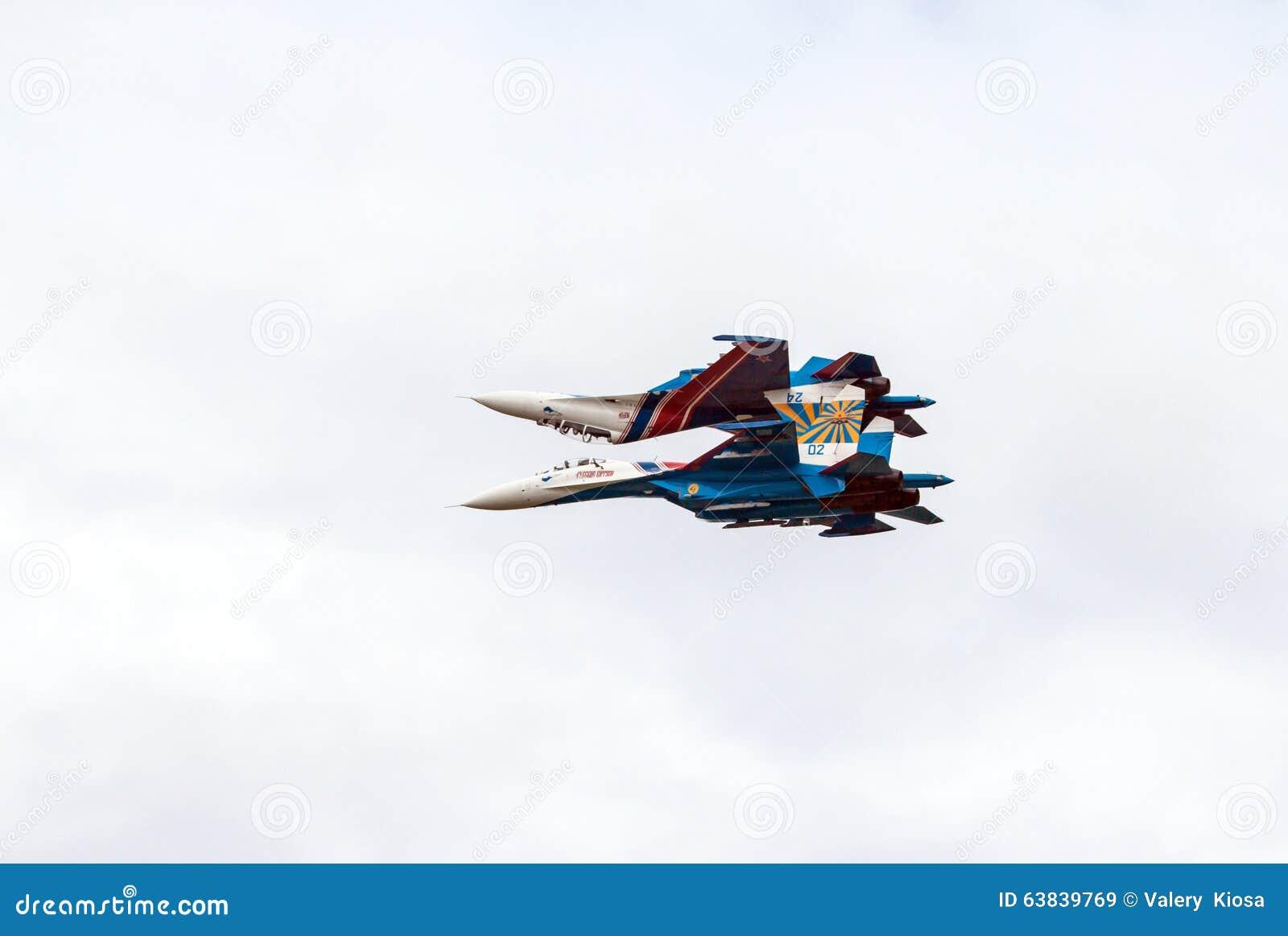 Aerobatics Due combattenti specchio