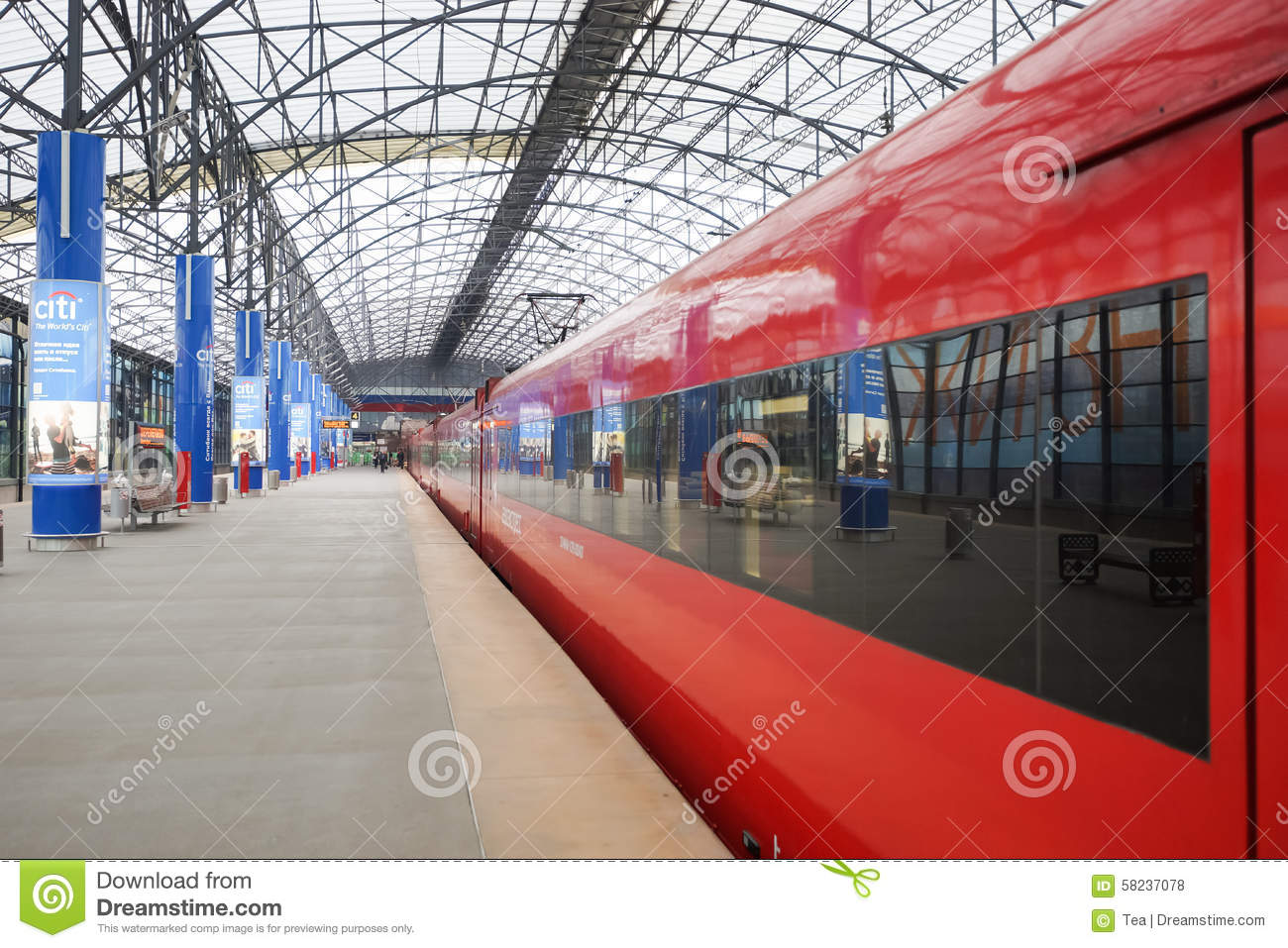 Is the metro station Sheremetyevo real