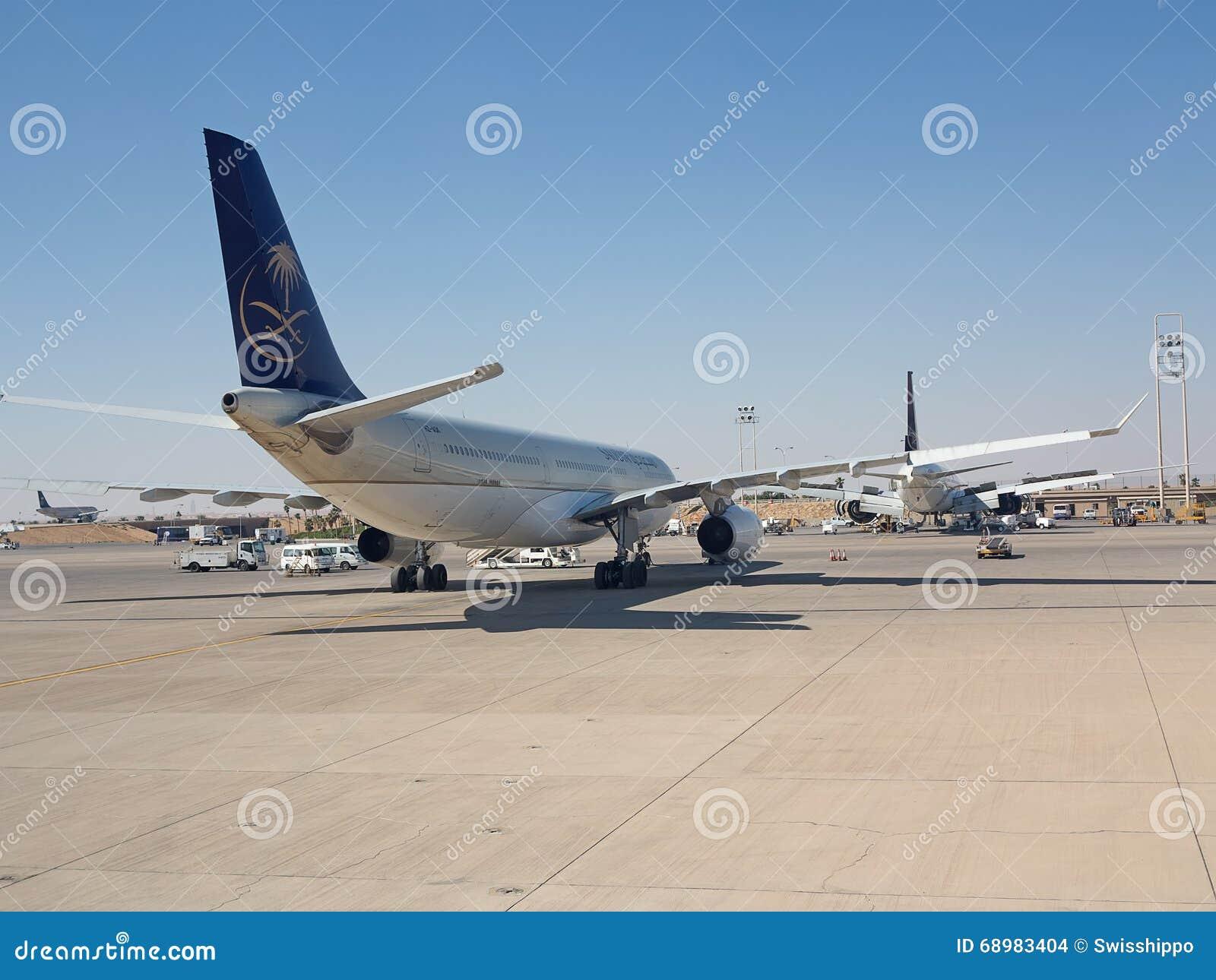 Aeropuerto de Riad