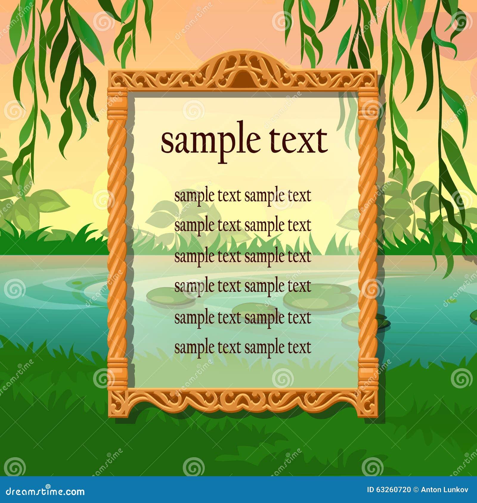 la nature d un texte