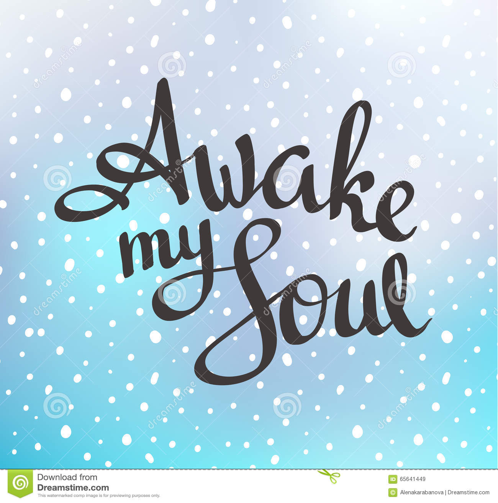 Affiche de citation de motivation - réveillez mon âme