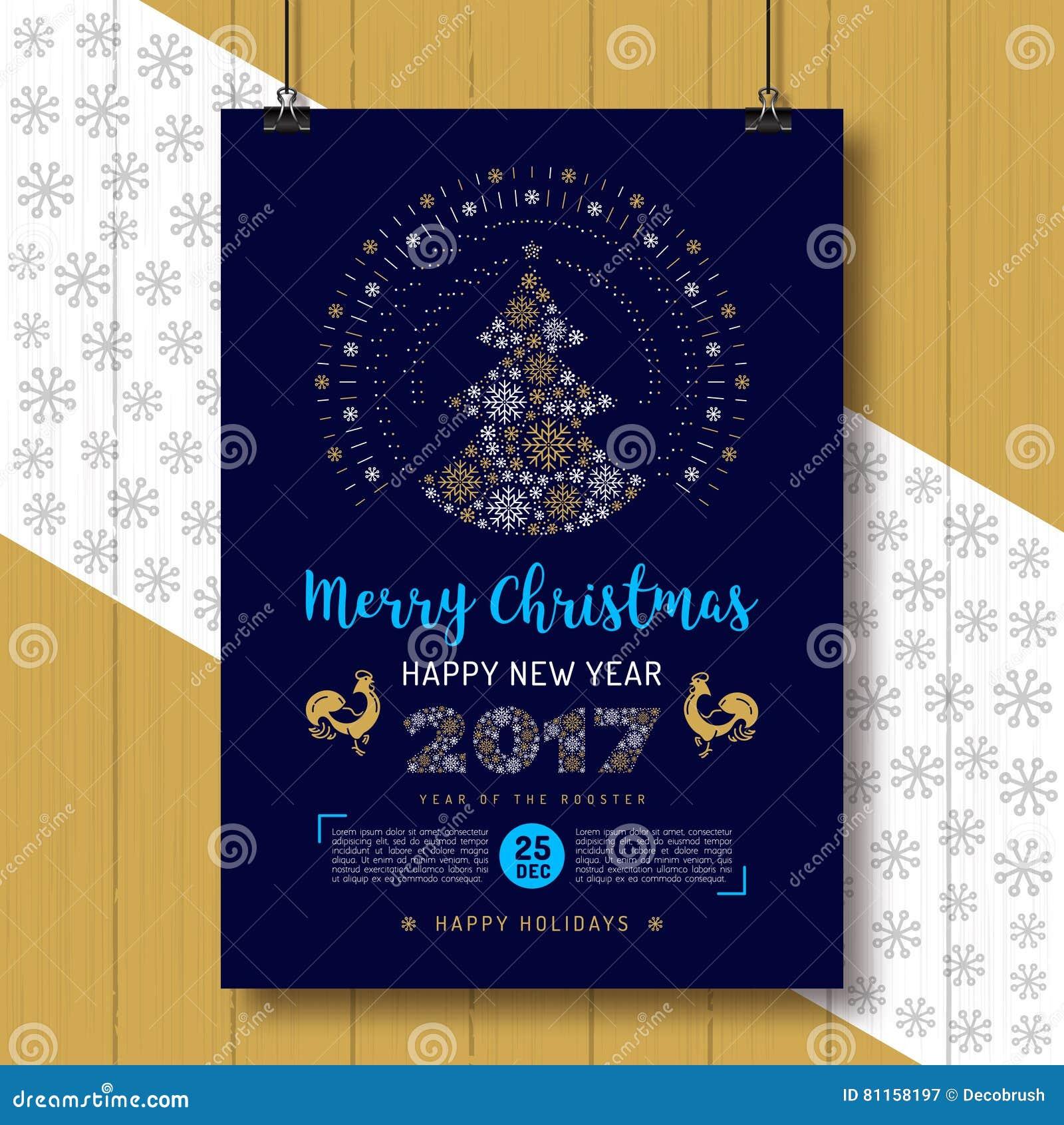 Affiche de Noël, insecte de partie du coq 2017 de bonne année, plaquette